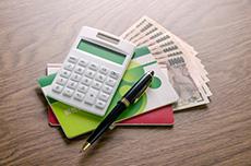 財産調査の代行(残高証明の取得など)